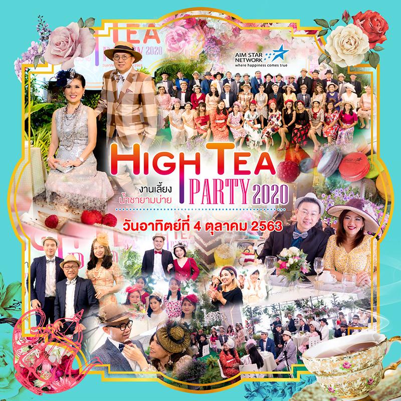 HIGH TEA PARTY 2020